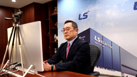 LS일렉트릭, '세계등대공장' 선정…국내 두 번째