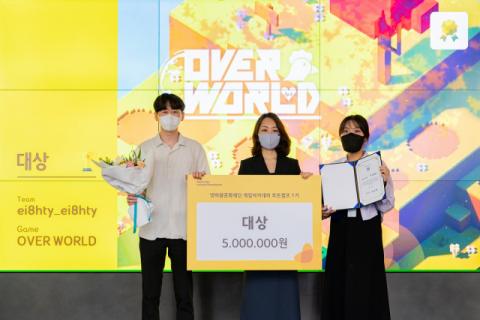 넷마블문화재단, 게임아카데미 부트캠프 1기 온라인 수료식 개최