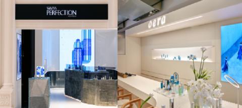 코로나에도 살아남는 명품…고가 화장품 강화하는 패션업체들