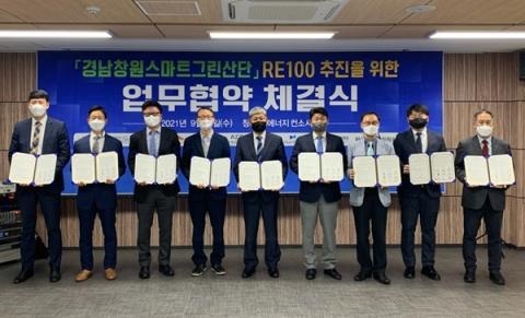 SK에코플랜트, '창원산단 RE100' 추진…에너지 자급자족 실현