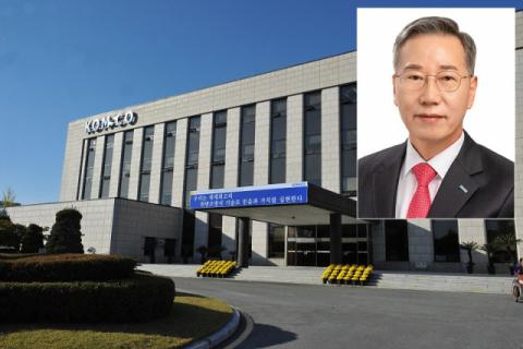 반장식 조폐공사 사장, ICT 기반 미래 먹거리 발굴 '집중'