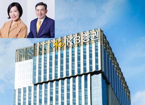 박정림·김성현 KB증권 대표, 실적으로 증명한 선택과 집중
