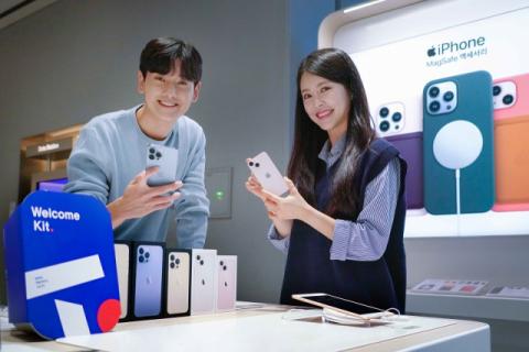 "SK텔레콤, 아이폰13 판매 개시…""프로 모델 가장 인기"""