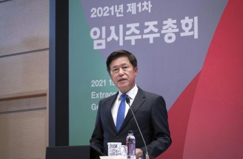 SK텔레콤, 37년 만에 분할 확정…SK스퀘어 내달 1일 출범