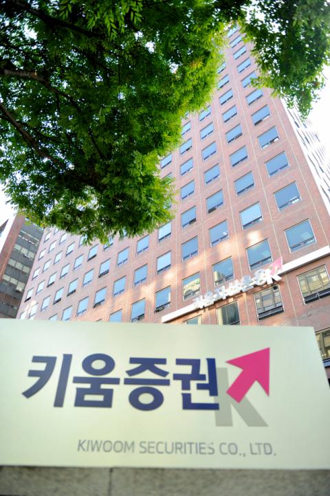 '개미성지' 키움증권, 해외시장도 잡았다