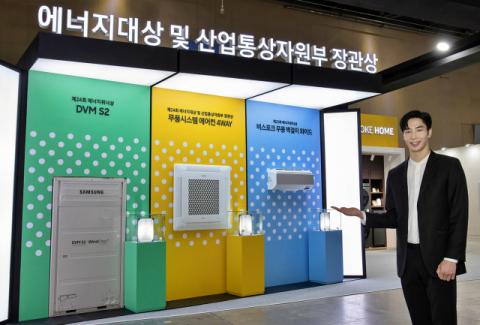 삼성·LG전자, '대한민국 에너지대전'서 에너지 절감·친환경 기술 선봬
