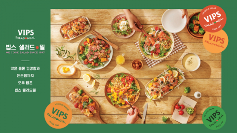 CJ푸드빌, 샐러드 전문 브랜드 '빕스 샐러드밀' 출시