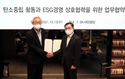 SK, 산림청과 손잡고 탄소중립 경영 강화