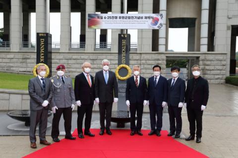 신명호 부영그룹 회장, '독일 6.25 전쟁 참전비 제막식' 참석