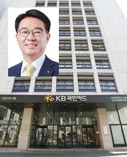 이동철 KB국민카드 사장, 사업다각화로 연임 '청신호'