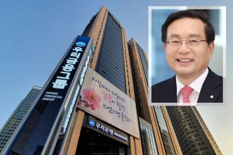 손태승 우리금융 회장, 비은행 강화 숙원 풀까…완전민영화 '속도'