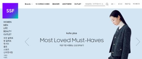 온라인 강화한 삼성물산 패션부문, 실속 차렸다