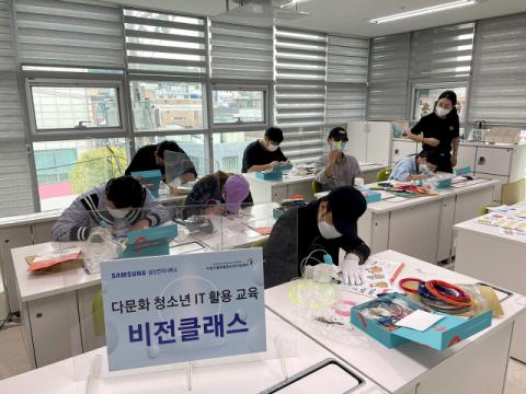 삼성전자서비스, 다문화가정 청소년에 교육지원금 전달