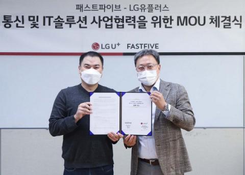 LGU+, 패스트파이브와 맞손…기업 솔루션 시장 확대