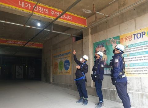 부영그룹, 한파 대비 자체 안전점검 실시