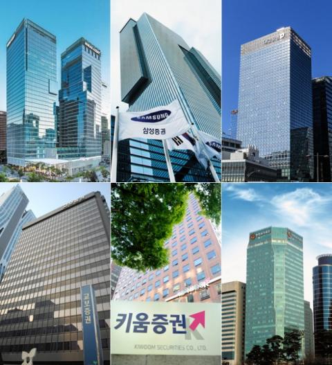 ESG위원회 설립 증권사는 7곳, 6곳은 대표이사 참여