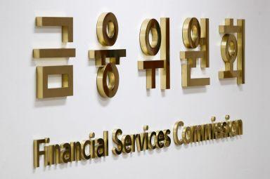 DSR 규제 조기 시행…제2금융권 가계부채 관리 강화