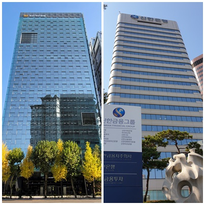 KB vs 신한, 리딩금융 경쟁…'비은행' 부문서 희비
